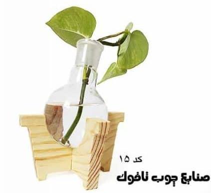 گلدان رومیزی چوب شیشه